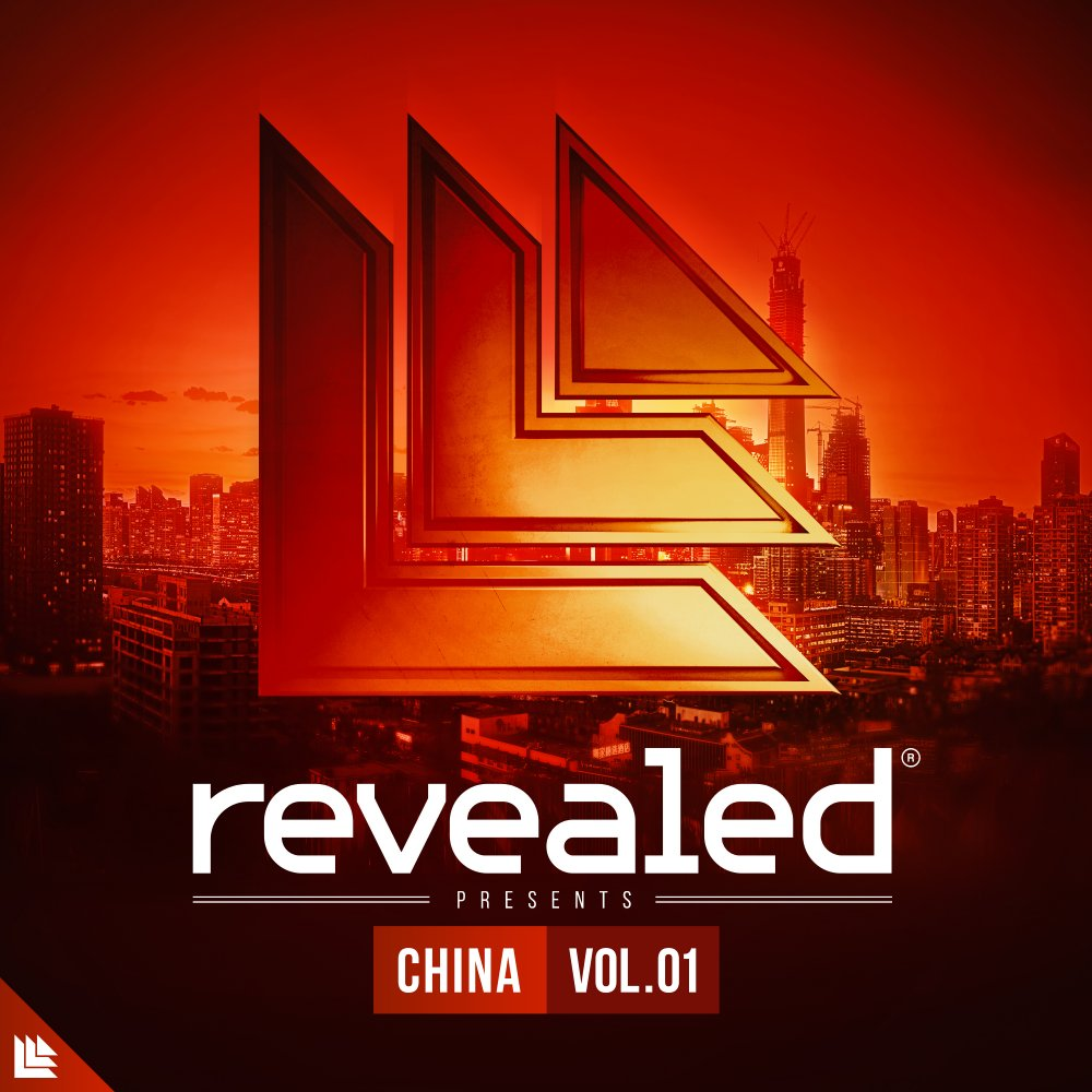 Revealed China Vol. 1 - revealedrec⁠